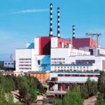 Белоярская АЭС, Свердловская обл.