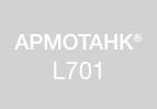 armotankl701