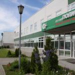 Фармацевтический завод Полисан, г.СПб