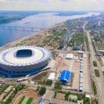 Стадион, г.Волгоград